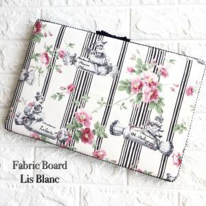 Fabric Board アイロン台レッスン