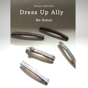 Dress Up Ally キラキラストーンのバレッタ