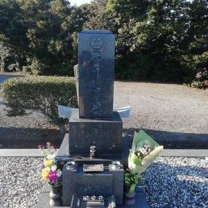 2020年10月25日、石井紘基墓参り報告!(墓前から帰宅まで)