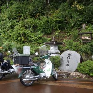 新潟県 小国町七日町 諏訪清水 湧き水巡り。
