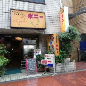 東京都 駒込 喫茶ポニーでモーニングと中里菓子店。