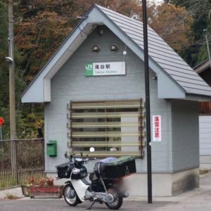 只見線 福島県 滝谷駅にて。