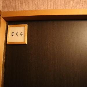 栃木県 栗山温泉 民宿福富士 お部屋編。