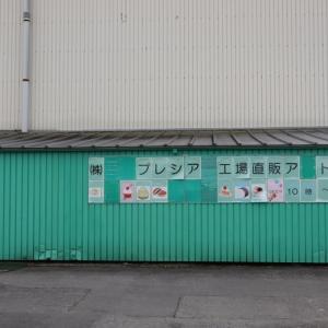 埼玉県 熊谷市 サツマイモ専門店 芋屋 TANA。