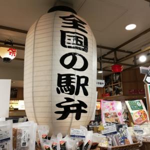 新大阪駅で551蓬莱を買う。