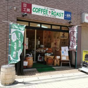 埼玉県 川口市 コーヒーロースト。