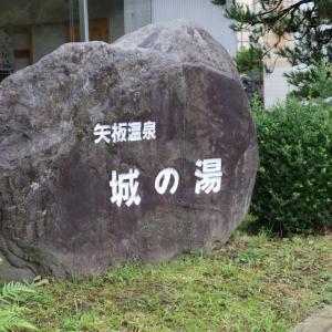 栃木県 矢板市 矢板温泉 城の湯 キャンプ場。