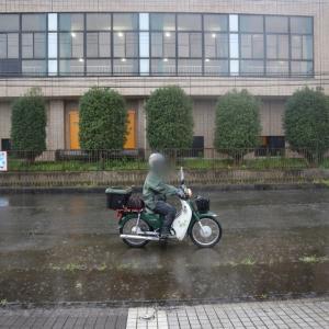大雨の中の出発。