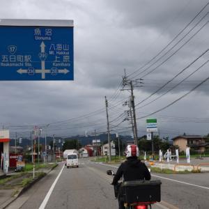 新潟県 南魚沼市 大前神社 滝谷の清水 湧き水巡り。