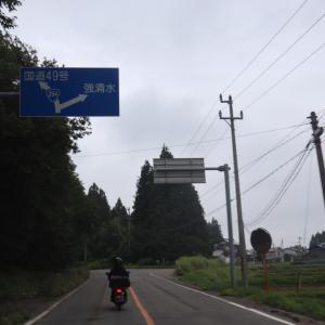 福島県 会津若松市 強清水 もろはくやで天ぷらまんじゅう。