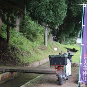 秋田県 湯沢市稲庭町 大雷清水 湧き水巡り。