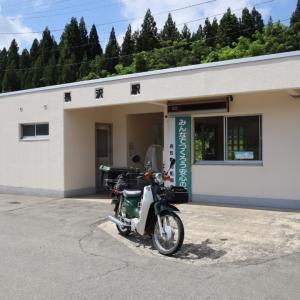 陸羽東線 長沢駅
