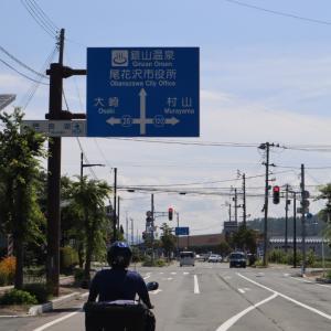 山形県 尾花沢市 御所の水 はす公園。
