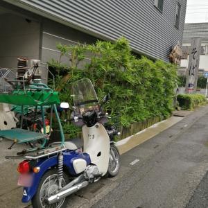 埼玉県 川口市 尾張屋でそばランチ。