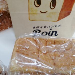 東京都 北千住 Boin ボインの食パン。