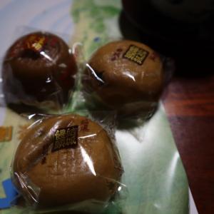 新潟県 月岡温泉 結城堂で湯美人まんじゅう。