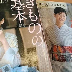 七月の呉服屋さんのお話会のお知らせ テーマは岡崎の商工業、100年企業について