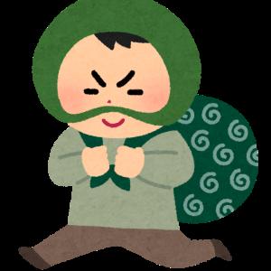 昭和の泥棒 なぜ唐草ふろしきを持っているの?