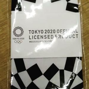 東京五輪 公式フェイスタオルとハンドタオル最終販売開始しました