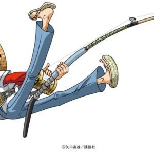 【2020/11/25】「釣りキチ三平」矢口高雄さんすい臓がんで死去