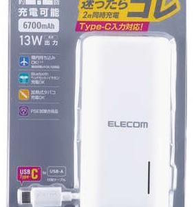 【2021/03/04】モバイルバッテリー