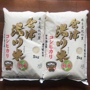 【21/10/24】ふるさと納税&湯川村ミニ新米祭