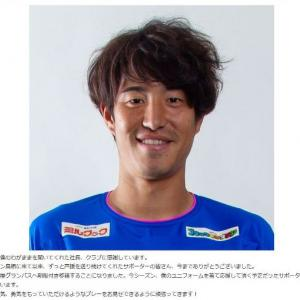 名古屋へレンタル移籍の金崎選手の鳥栖戦以外での活躍を祈ります!