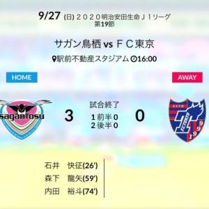 スーパーゴールで3発快勝! クリーンシートもやはり嬉しい! ホーム東京戦レビュー