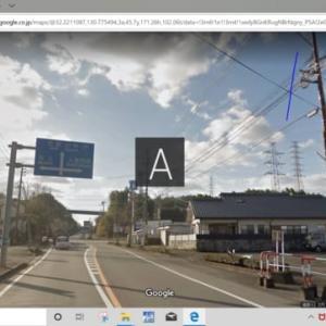 465-010918球磨川から鞍馬街道へ
