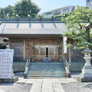 北方皇太神宮 / 神奈川県横浜市