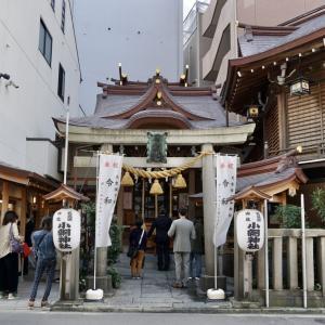 小網神社 / 東京都中央区