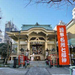 矢先稲荷神社 / 東京都台東区