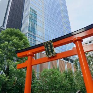 福徳神社(芽吹稲荷) / 東京都中央区