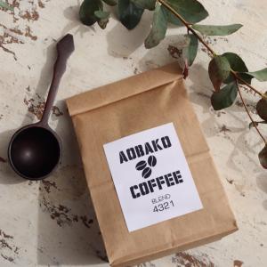 あの有名コーヒーメーカーが破格【楽天】