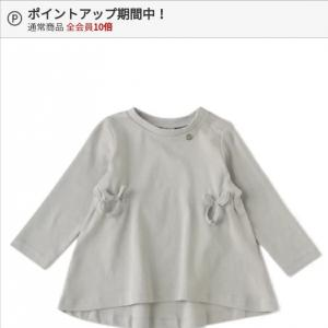 【楽天】購入品とプティマイン送料無料SALE