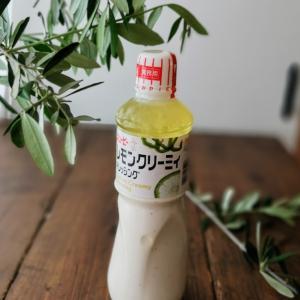 【コストコ】新商品!サラダがマンネリ?試して欲しいドレッシング。
