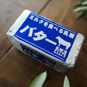 【コストコ】日本製だとばかり思ってました。