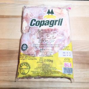 【コストコ】新商品!ブラジル産もも肉2kgは驚異の100g¥29!