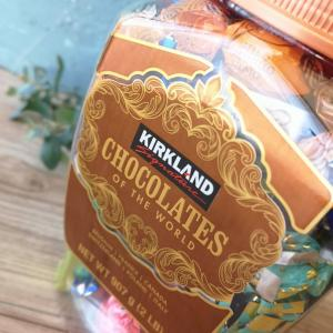【コストコ】世界のチョコの福袋!チョコレートオブザ・ワールド!新発売を徹底解説
