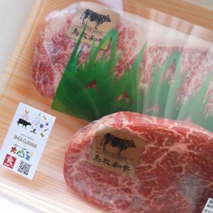 鳥取和牛は体に染み込む美味しさだった♪おうちステーキ楽しみませんか?【おうちごはん】【ESSE】