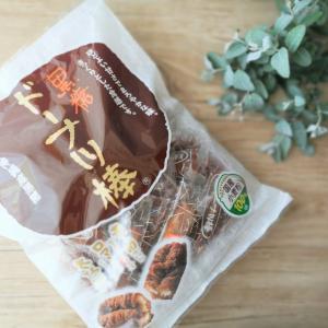 新商品!黒糖ドーナッツ棒は一個¥30こだわり素材のしみドーナツ?【コストコ】