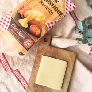 【コストコ商品】ハイジになれる?あのチーズを食べてみた。