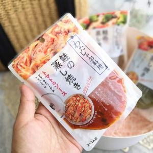 苦手な魚料理もパパっと解決!キユーピーにおまかせ!【ESSE】