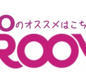 【コストコ】新型コロナ対策で変更された入店規約。