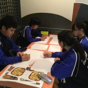 入船茶屋の立川第1中学校職場体験 初日 2019年10月28日(月)