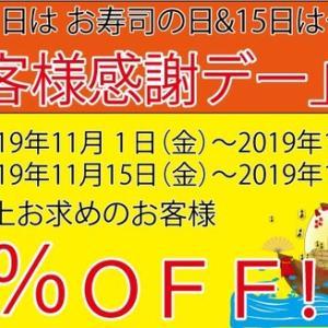 七五三ご予約承ります!入船茶屋は立川市くるりん商品券(プレミアム商品券)ご利用になれます。