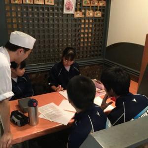 入船茶屋の立川第三中学校職場体験 4日目 2019年9月5日(木)