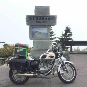 日本最高高度の国道を制覇せよ!の巻