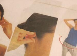 耳ヨガと麗しのタロット
