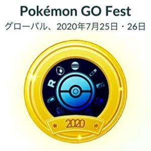 GO Fest 2020!